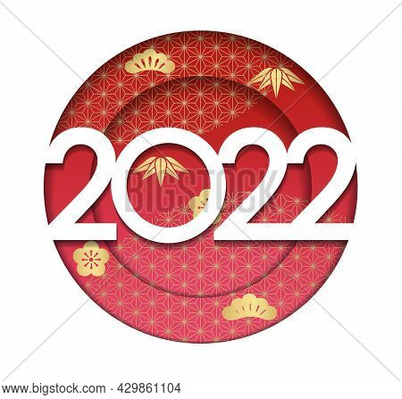 The Year 2022 Vector Round 3-d Relief New Year's Greetings Symbol With Japanese Vintage Patterns Iso