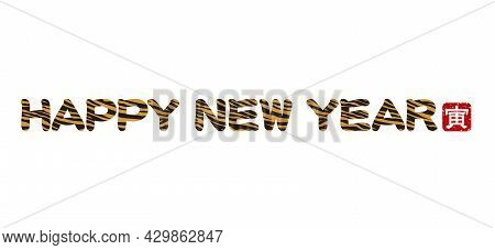The Year Of The Tiger Greeting Logo Decorated With Tiger Stripes With A Japanese Vintage Stamp. Vect