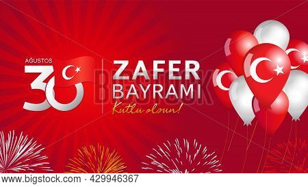 30 Augustos, Zafer Bayrami 2021 With Beams And Balloons, Turkish Lettering - August 30 Celebration O