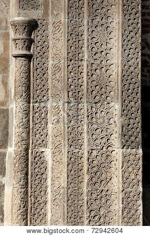 Seljuk Stonework In Konya