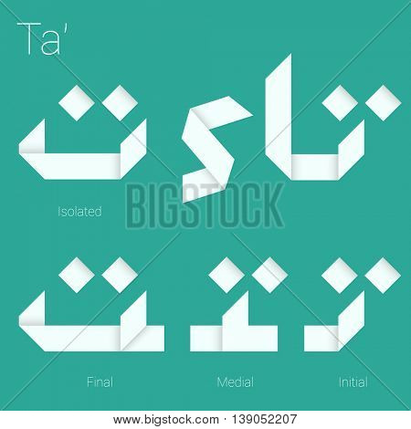 Folded paper Arabic typeface.Letter Ta.  Arabic decorative character set stylized as paper ribbon artisan for interface, poster and web design. Isolated, initial, medial and final forms.
