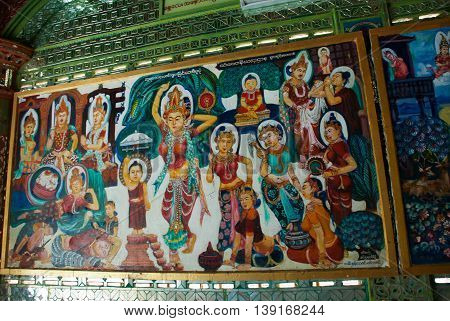 Multi-colored Picture. Buddhist Pagoda In A Small Town Sagaing, Myanmar