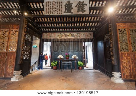 Senado, Macau - February 3, 2015: Mandarin's House is a historic residential complex in Macau. It was the residence and family home of the late Qing theoretician and reformist Zheng Guanying.  Senado, Macau - February 3, 2015: