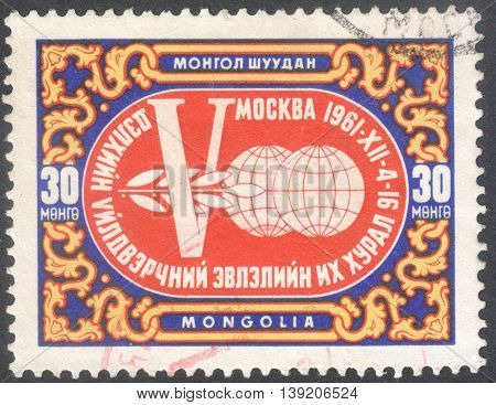 MOSCOW RUSSIA - CIRCA JANUARY 2016: a post stamp printed in MONGOLIA devoted to The 5th World Federation of Trade Unions Congress Moscow circa 1961