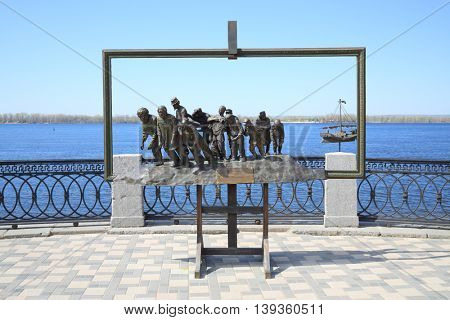 SAMARA, RUSSIA - MAY 8, 2015: Painting-sculpture Barge Haulers on Volga in Samara on Volga embankment. In Samara will be monument to teacher on street of Stara Zagora