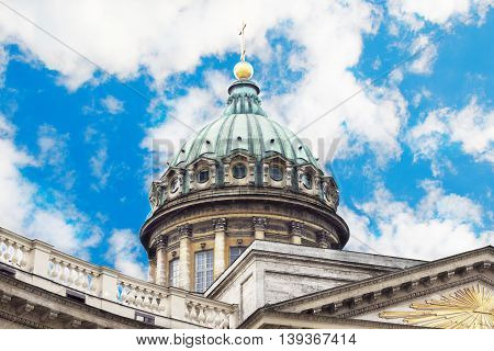 Dome of Kazan Cathedral, St. Petersburg, Russia. Photo.