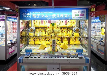 TOKYO,JAPAN- CIRKA MAY, 2016: Toy crane game vending machine at game center in Tokyo. Japan.