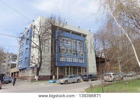 Nizhny Novgorod Russia. - April 26.2016. Federal Service for Veterinary and Phytosanitary Surveillance of the Nizhny Novgorod region on the street Izhorskaya 35