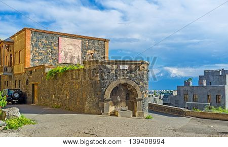 YEREVAN ARMENIA - MAY 29 2016: The building of Museum of Armenian film director and artist - Sergey Parajanov with the Ararat Mount on the background on May 29 in Yerevan.