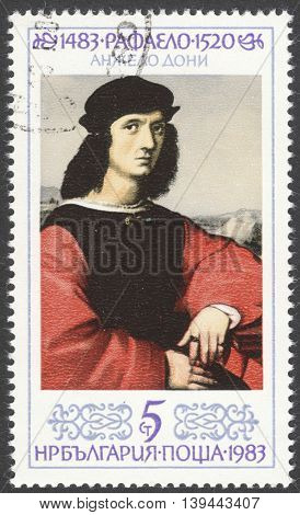 MOSCOW RUSSIA - JANUARY 2016: a post stamp printed in BULGARIA shows painting
