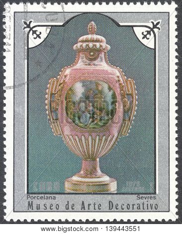 MOSCOW RUSSIA - CIRCA JANUARY 2016: a post stamp printed in CUBA shows a china vase the series