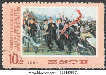 MOSCOW RUSSIA - CIRCA FEBRUARY 2016: a post stamp printed in the NORTH KOREA the series