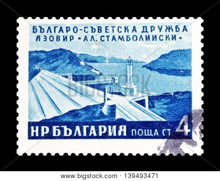 BULGARIA - CIRCA 1955 : Cancelled postage stamp printed by Bulgaria, that shows Aleksandr Stamboliski dam.