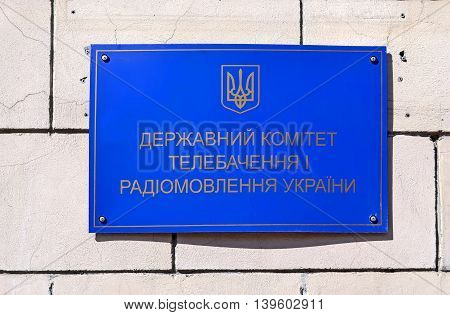 KIEV,UKRAINE - JUL 15: State Committee for television and radio broadcasting of Ukraine on July 15, 2016 in Kiev, Ukraine. It was created in 2003. Text on Ukrainian language.