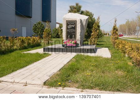 Vityazevo, Russia - April 22, 2016: Memorial Sign Wars Athletes Who Died In The Great Patriotic War,