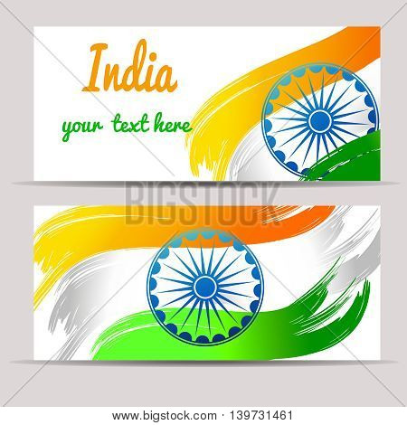 Vector illustration for the India Independence Day. 2 Greeting cards for celebration of India Independence Day with colorful yellow green white National Indian Flag on a background with Ashoka Wheels.
