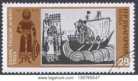 MOSCOW RUSSIA - CIRCA FEBRUARY 2016: a post stamp printed in BULGARIA shows Tsar Theodor Dobrotitsa the series