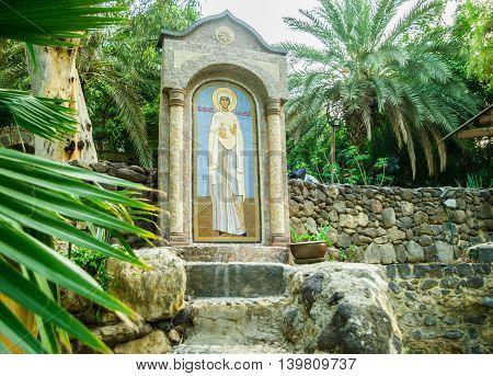 MAGDALA ISRAEL -MAY 3: Icon of Mary Magdalene on the monastery Mary Magdalene May 3 2016 in Magdala Israel