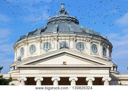 Bucharest - Romanian Atheneum