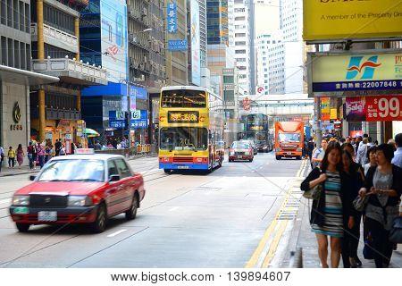 HONG KONG - NOV 9: Hong Kong Double deck buses on Des Voeux Road Central at the center of Financial District on Nov 9, 2015 in Hong Kong. Des Voeux Road is a major road on the north shore of Hong Kong