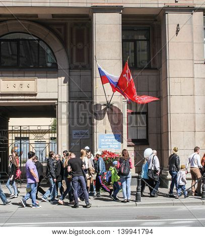 St. Petersburg, Russia - 9 May, Commemorative military inscription on the building, 9 May, 2016. Commemorative blockade inscription on the building.