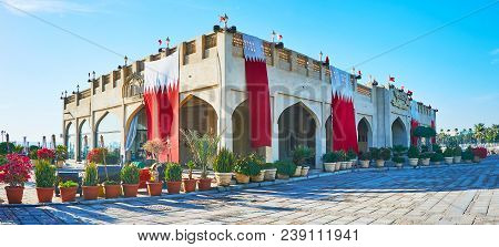 Doha, Qatar - February 13, 2018: Luxury Balhambar Restaurant Decorated With Flags Of Qatar And Flowe