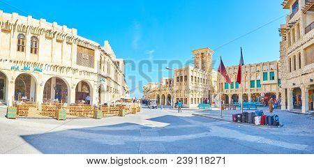 Doha, Qatar - February 13, 2018: Panorama Of Al Souq Street On Territory Of Souq Waqif Market, Famou