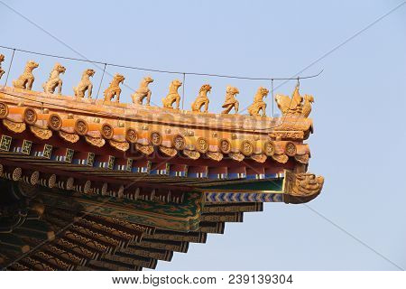Forbidden City.an Area Of Beijing, China, That Contains The Former Imperial Palaces, To Which Entry