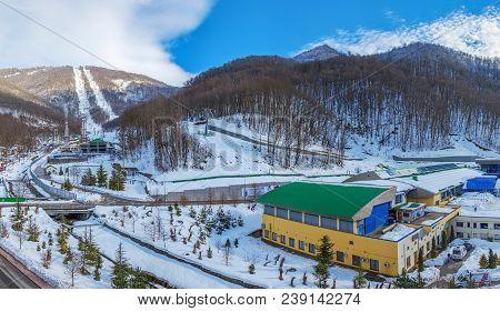 Mountain Tourism Center