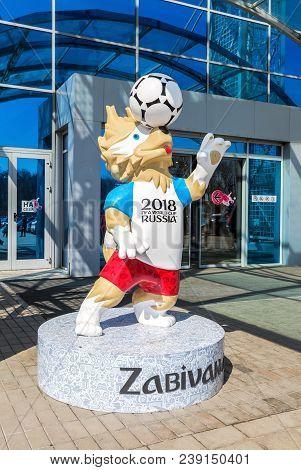 Samara, Russia - May 2, 2018: Wolf Zabivaka, Official Mascot Of 2018 Fifa World Cup Near The Officia