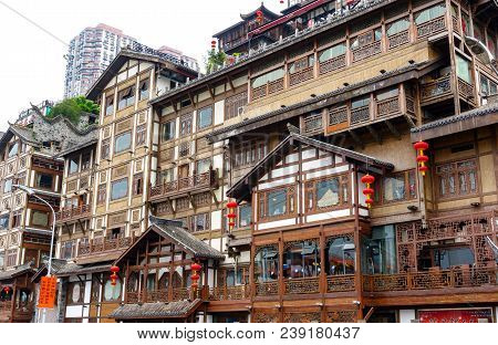 Chongqing,china-october 19,2017: Hongyadong Complex In The Shape Of A Large Ancient Building. Inside