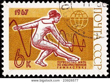 Briefmarke der Sowjetunion Turnerin Durchführung Rhythmische Sportgymnastik Ribbon