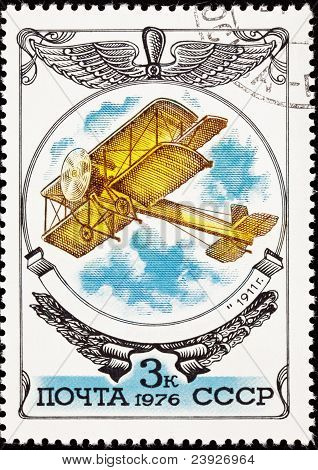 Soviet Russia Postage Stamp Flying Gakkel Vii Early Biplane