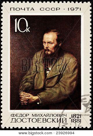 Soviet Russia Postage Stamp Painting Vasily Perov Man Dostoevsky