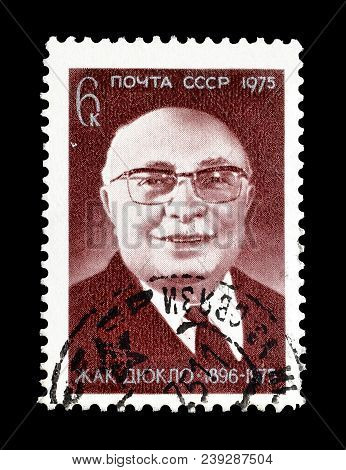 Soviet Union - Circa 1975 : Cancelled Postage Stamp Printed By Soviet Union, That Shows Portrait Of