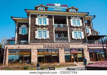 Irkutsk, Siberia, Russia - April 25, 2018: A Beautiful Wooden Building In The Specially Created Area