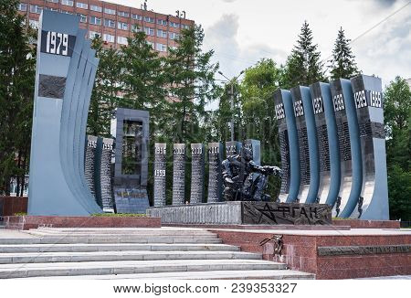 Yekaterinburg, Russia - July, 05, 2017: Famous Black Tulip Monument To The Memory Of Soldiers Killed