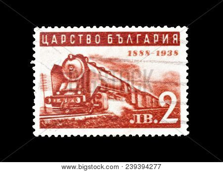Bulgaria - Circa 1938 : Cancelled Postage Stamp Printed By Bulgaria, That Shows Steam Locomotive.