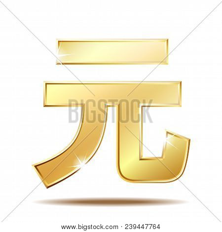 Chinese Yuan Local Symbol. Gold Shiny Metal Renminbi Currency Sign Isolated On White Background. Vec