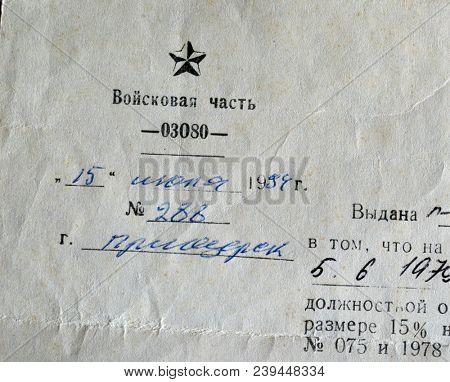 ILLUSTRATIVE EDITORIAL.  The original seal of the Soviet military unit 03080 - Soviet anti-ballistic testing range Sary Shagan circa 70s. Lake Balkhash coast.Kazakhstan. May 7, 2018 in Kiev,Ukraine