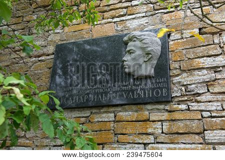 Shlisselburg, Saint Petersburg, Russia - August 21, 2017: A Plaque At The Place Of Execution A. Ulya