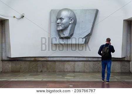 Moscow, Russia - April 30, 2018: The Bas-relief Of Vladimir Lenin On The Wall Of Metro Station Plosh