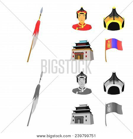 Military Spear, Mongolian Warrior, Helmet, Building.mongolia Set Collection Icons In Cartoon, Monoch