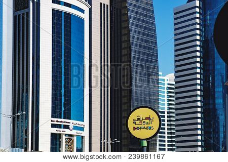 Doha, Qatar - March 3, 2018: Financial District Of Qatar Is Seen From Doha City Center On Conference