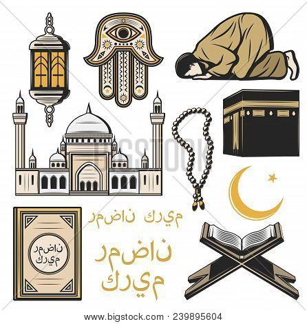 Islam Icon Of Muslim Religion And Arabic Culture Symbol. Crescent Moon, Star And Ramadan Lantern, Mo