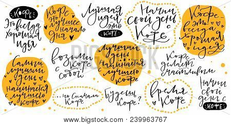 Handdrawn Inspirational And Motivational Quotes Lettering Set For Morning About Coffee In Russian La