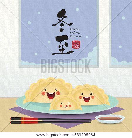 Dong Zhi - Winter Solstice Festival. Cute Cartoon Jiao Zi (dumplings) Family With Chopsticks And Sau