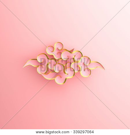 Happy Chinese New Year 2020 Background, Pink And Gold Traditional Chinese Cloud Paper Cut. Chinese N