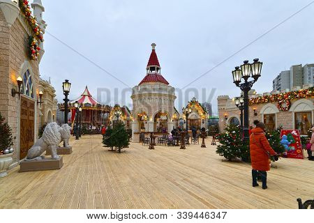 Moscow, Russia - Dec 13.2019. Journey To Christmas Is Moscow Seasons - Popular Winter Festival In Ze