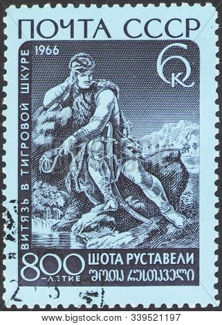Saint Petersburg, Russia - December 08, 2019: Postage Stamp Issued In The Soviet Union With The Imag